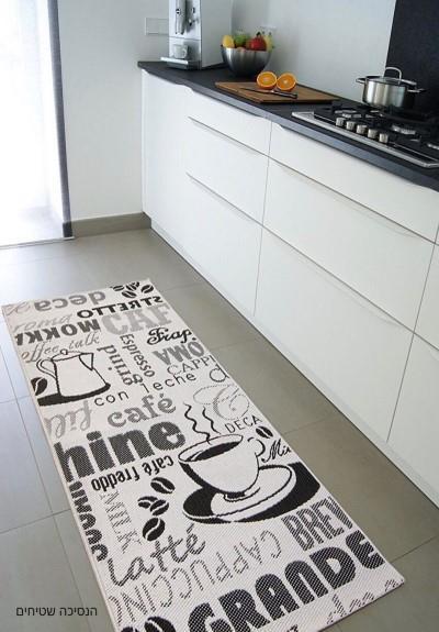 שטיח למטבח קפה לבן