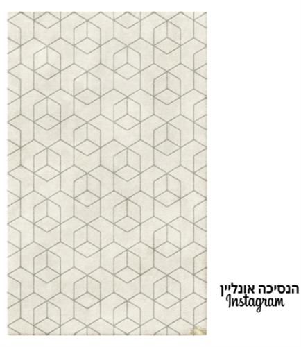 שטיח מודרני אפור דגם אופוס-06