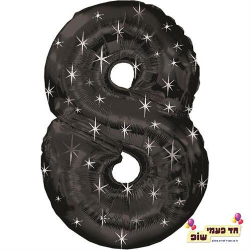 בלון 34 אינץ' 8 שחור כוכבים (ללא הליום)