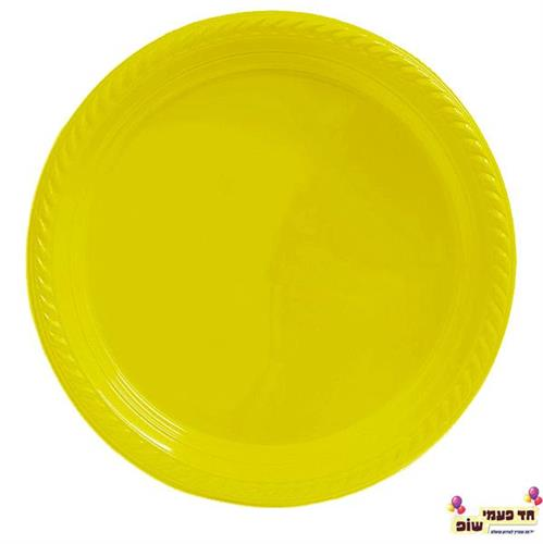 צלחת 10 צהוב