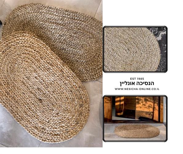 שטיח כניסה מחבל טבעי