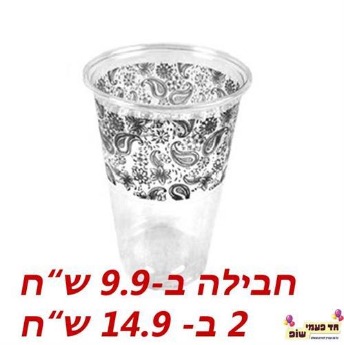 כוס מעוטרת שחור