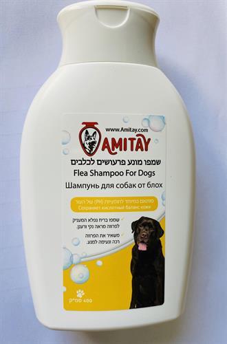 שמפו לכלב 400 מ״ל נגד פרעושים