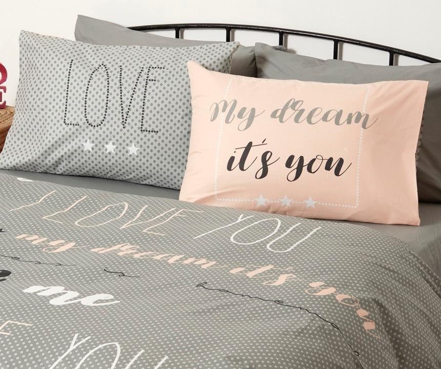 סט מצעים למיטה 5 חלקים 100% כותנה -אהבה LOVE