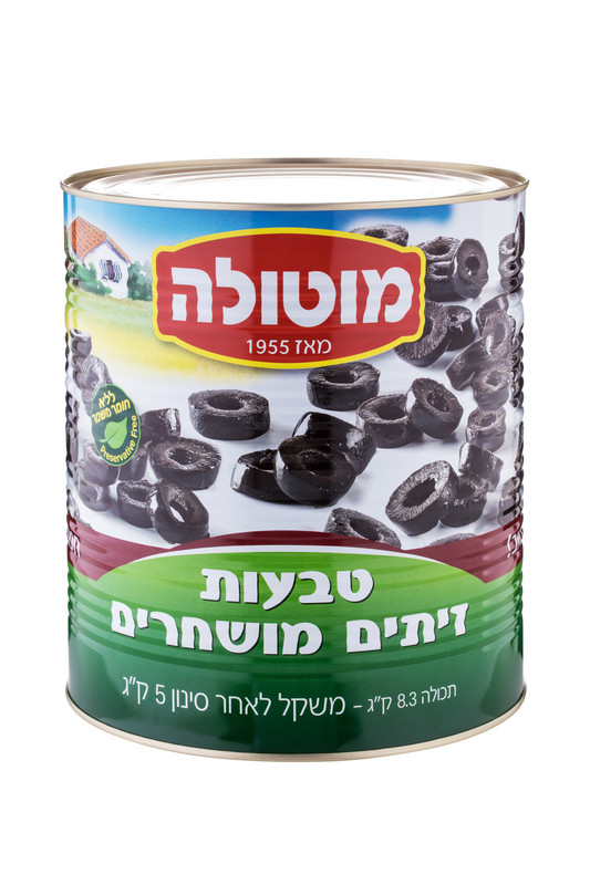 מוטולה זיתים 9 ליטר טבעות שחור  ( סחורה יקרה סוג א)