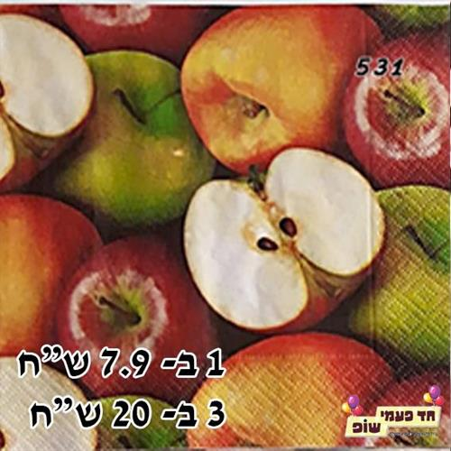 מפית תפוחים (ראש השנה)