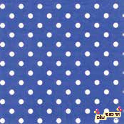 מפית נקודות כחול