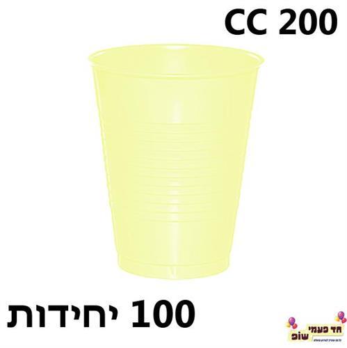 100 כוסות צבעוניות צהוב