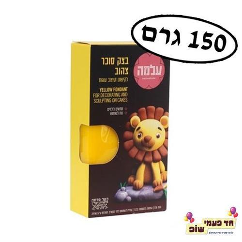 150 גרם בצק סוכר צהוב