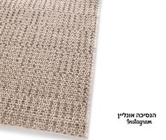 שטיח דגם MAlTA- טבעי 17