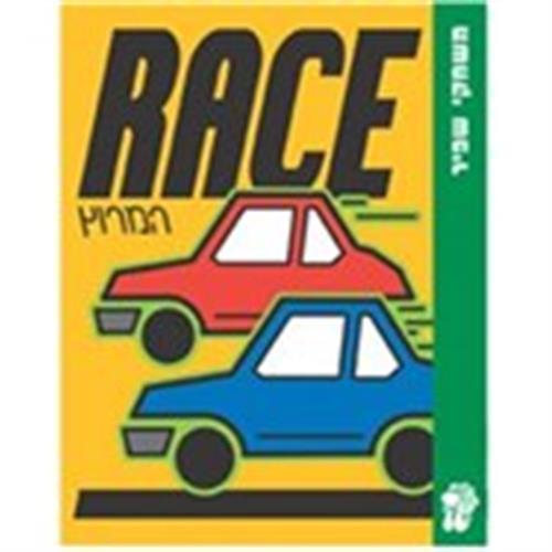 RACE-משחקי שפיר