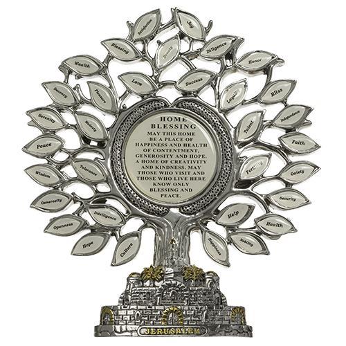"""עץ הברכות לתלייה עם ברכת הבית אנגלית 17x16 ס""""מ"""