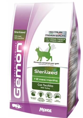 Gemon אדולט  יבש לחתול 1.5 קג סטרילייז