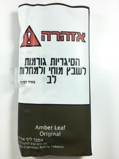 אמבר ליף אוריגינל Amber Leaf Original