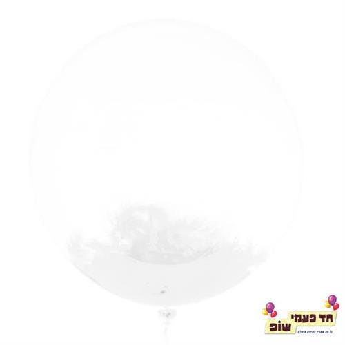 בלון 24 אינץ' שקוף נוצות לבן (ללא הליום)