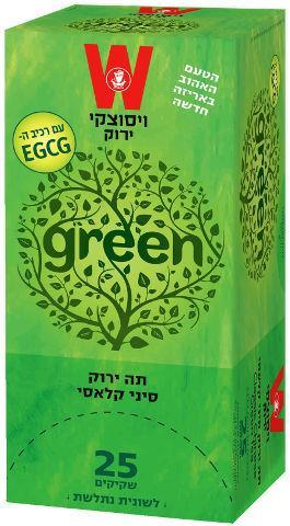 תה ויסוצקי ירוק סיני קלאסי 1.5 גרם 25 שק
