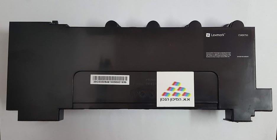 מיכל עודפים C540X75G למדפסת לקסמרק דגם CS-510,417 CX-310,317,417