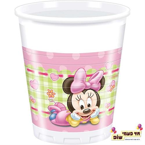 """כוס בייבי מיני  (8 י""""ח)"""