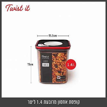 קופסת אחסון מרובעת 1.4 ליטר TWIST IT מבית פוד אפיל