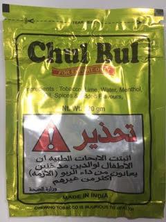 מארז 26 שקיות טבק ללעיסה Chul Bul צהוב 20 גרם בשקית