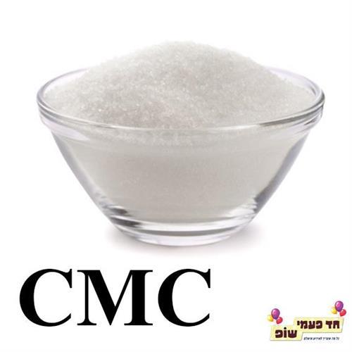 סי.אמ.סי CMC (carboxymethyl cellulose)