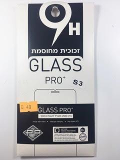 מדבקת זכוכית לסמסונג Samsung Galaxy S3