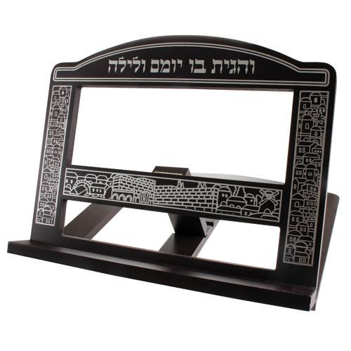 """שטנדלר עץ מהודר """"ירושלים"""" 29X37 ס""""מ"""