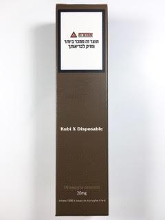 סיגריה אלקטרונית חד פעמית כ 1200 שאיפות Kubi X Disposable 20mg בטעם אננס קוקוס Pineapple Coconut