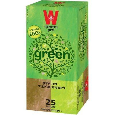 תה ויסוצקי ירוק לימונית וגינגר 1.50 גרם 25 שק