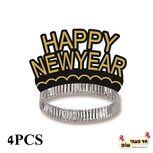 קשת שנה חדשה זהב ארוז 4