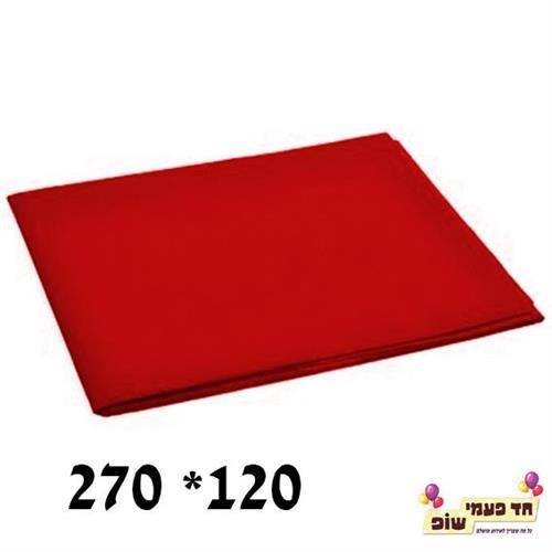 מפת אלבד 270*120 אדום