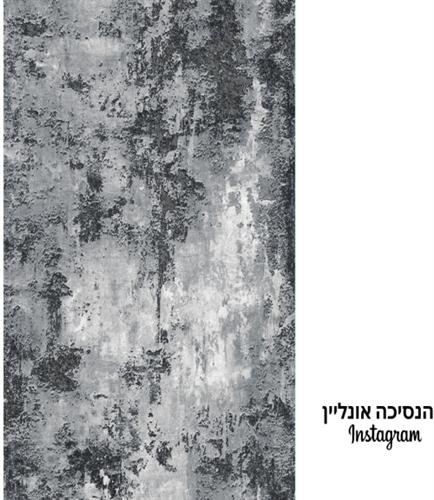 שטיח דגם רפלקס 04