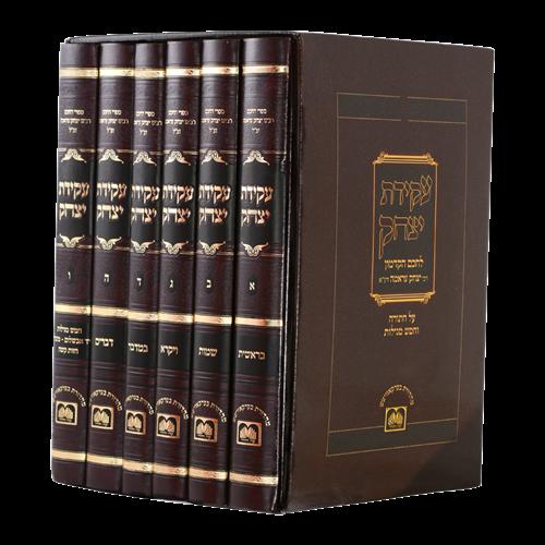 עקידת יצחק על התורה ומגילות