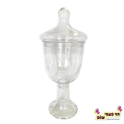 גביע הגשה עם מכסה