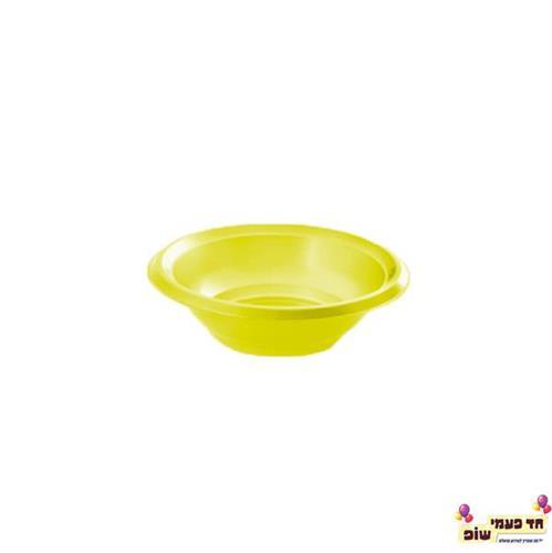 לפתנייה צהוב