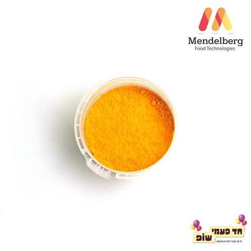 צבע מאכל מסיס שומן צהוב