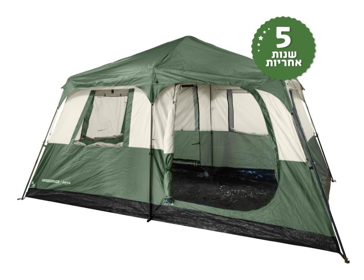 אוהל חגור עד 8 אנשים קוויק אפ צבע זית