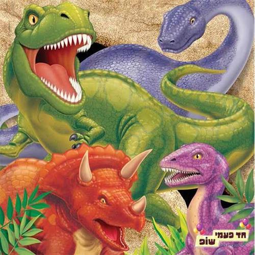 מפית דינוזאור
