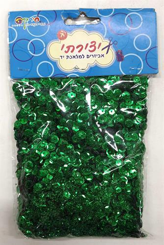 פייטים ירוק