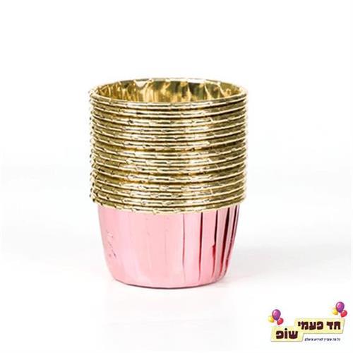 מארז כוסות מאפינס זהב ורוד