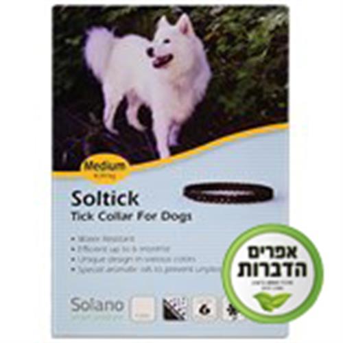 קולר סולטיק לבן לכלבים M