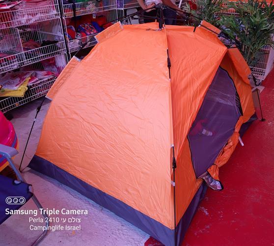אוהל 2 אנשים פתיחה מהירה CAMPINGLIFE דגם חג שבועות