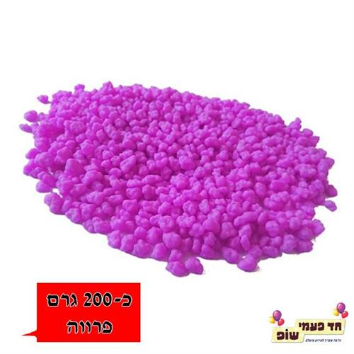 פרלה סגול (סוכר קראנצ'י)