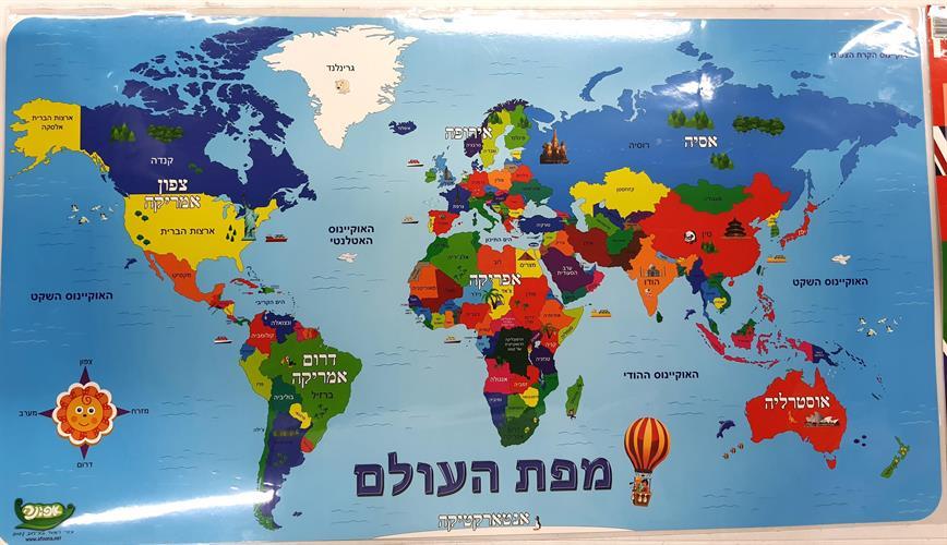 ערכת קישוט מפת העולם
