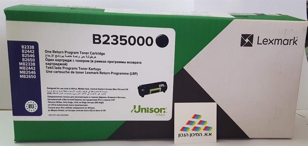 טונר מקורי Lexmark MB2338adw B235000 3K
