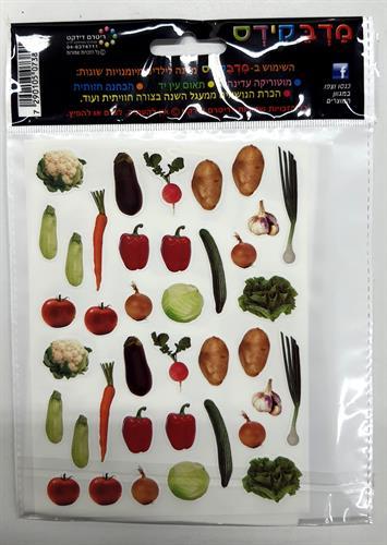 מדבקות ירקות גינה