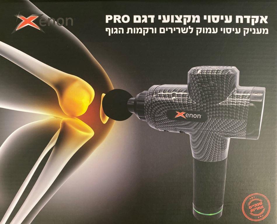 אקדח עיסוי מקצועי דגם PRO