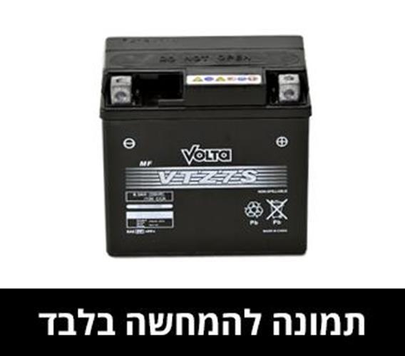 מצבר לאופנוע 7 אמפר vtz7s-bs