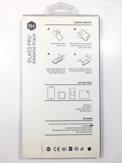 מדבקת זכוכית ל LG G2 MINI