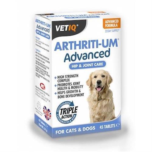 טבליות גלוקוזמין לכלבים (45 יח')
